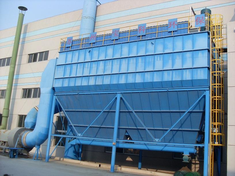 苏州晋腾铸造有限公司电弧炉